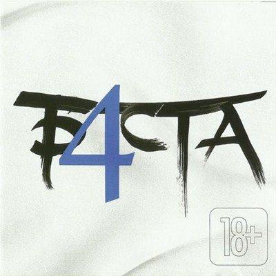Баста - Баста 4 (2013) HQ
