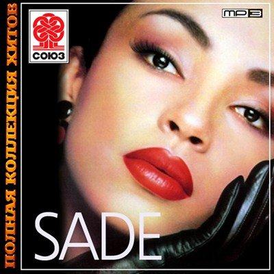 Sade - Полная колекция хитов (2013)