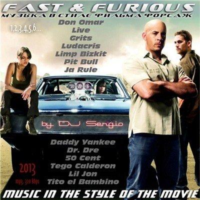 Музыка в стиле фильма Форсаж (2013)