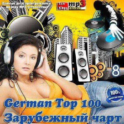 German TOP 100 Зарубежный чарт Vol.8 (2013)