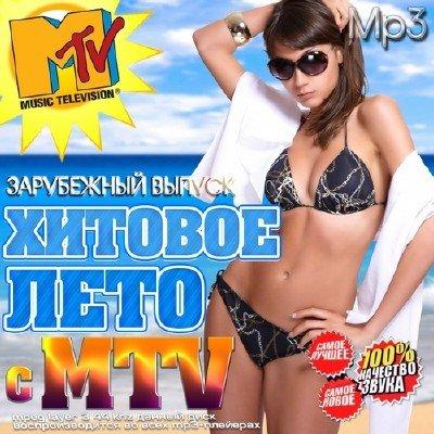 Хитовое лето с MTV (2013)