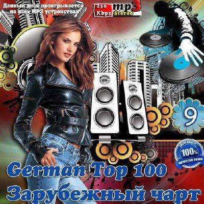 German TOP 100 Зарубежный чарт Vol.9 (2013)