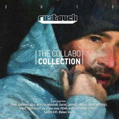Руставели - The Collabo Collection (2013)