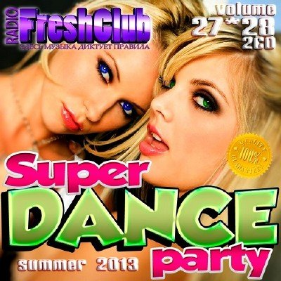 Super Dance Party 27-28 (2013)