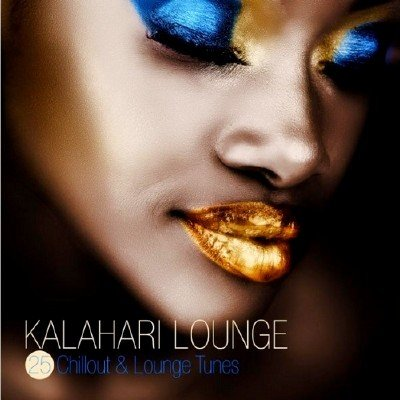 Kalahari Lounge 25 (2013)