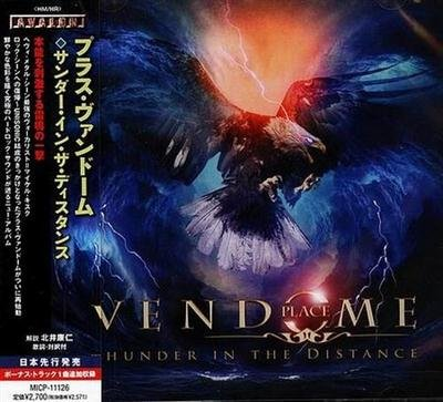 Place Vendome - Thunder In The Distance [Japanese Edition] (2013)