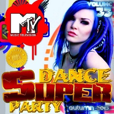 Super Dance Party 33 (2013)