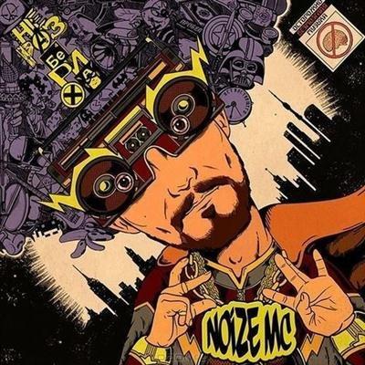Noize MC - Неразбериха [Explicit Version / Без Цензуры] (2013) HQ