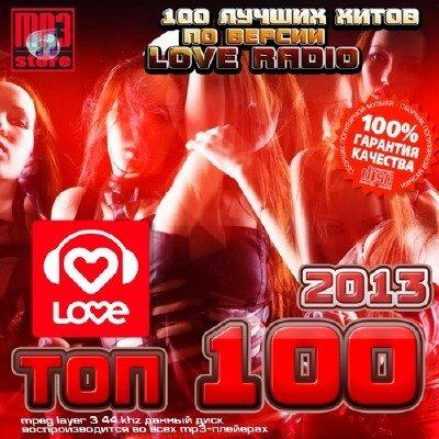 Топ 100 2013 Love Радио (2014)