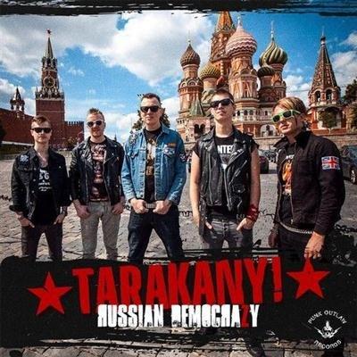 Tarakany! (��������!) - Russian Democrazy (2014)
