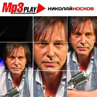 ������� ������ - MP3 Play (2014)