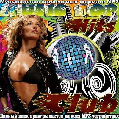 Club Music Top Hits (2014)