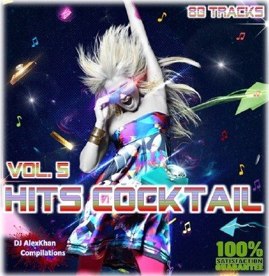 Hits Cocktail Vol.5 (2014)