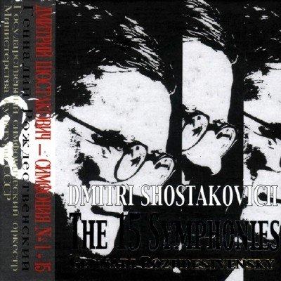 ������� ����������. 15 �������� (2005)