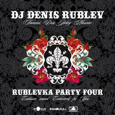 DJ Denis Rublev - Rublevka Party Vol.4 (4CD) (2014)