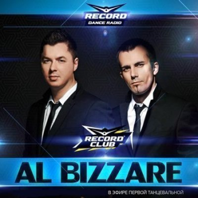 Al Bizzare - Record Club #116 (09.07.2014)