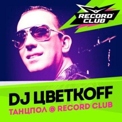 DJ Цветкоff – Танцпол – Record Club 309 (11.07.2014)