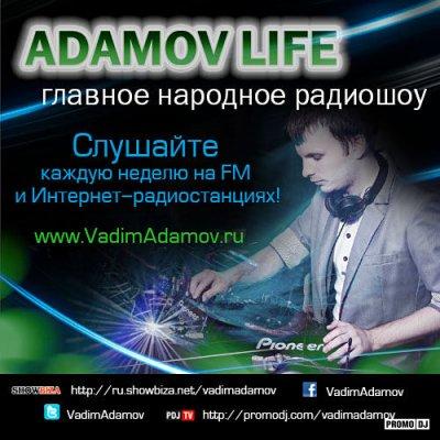 DJ Vadim Adamov - RadioShow Adamov LIVE #132 (2014)