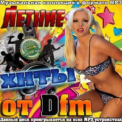 ������ ���� �� Dfm (2014)