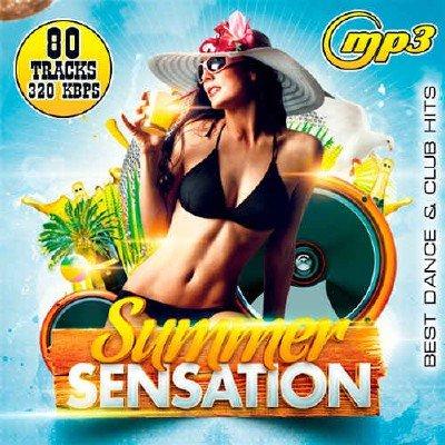 Summer Sensation (2014)