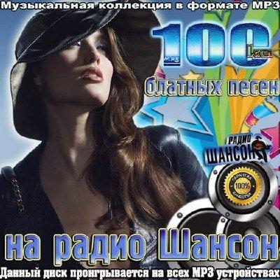 100-�� ������� ����� �� ����� ������ (2014)