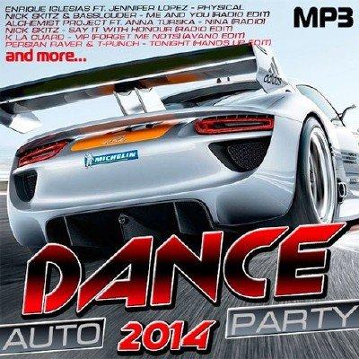 Auto Dance Party (2014)