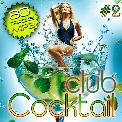 Club Cocktail Vol.2 (2014)