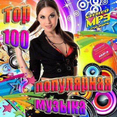 Top 100 ���������� ������ (2014)