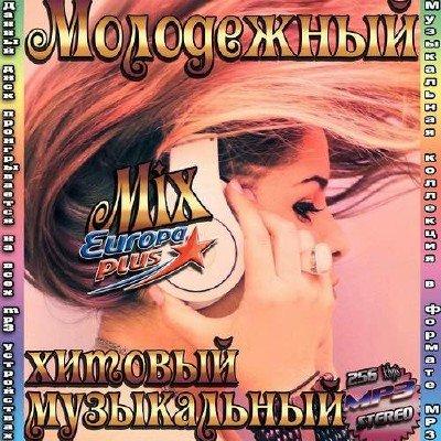 ���������� ������� ����������� Mix (2014)
