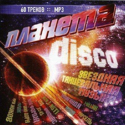 ������� Disco (2014)