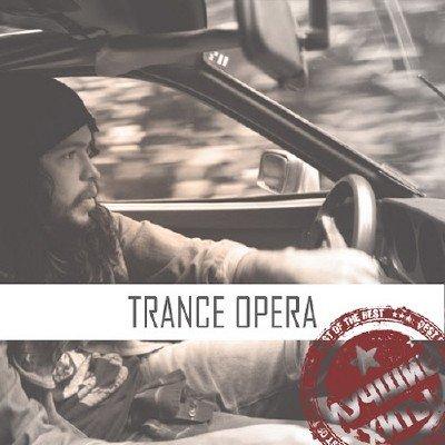 Trance Opera - ������ ���� (2014)