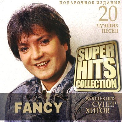 Fancy - Super Hits Collection (2014)