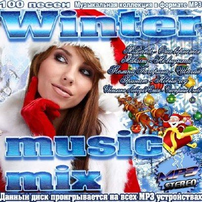 Winter music mix (2014)