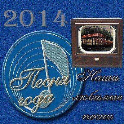 ����� ���� 2014 (2015)