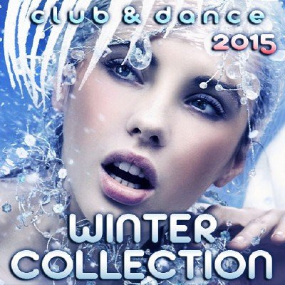 Club & Dance. Winter Collection (2015)