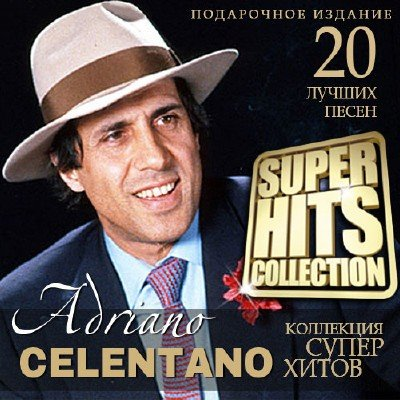 Adriano Celentano - Super Hits Collection (2015)
