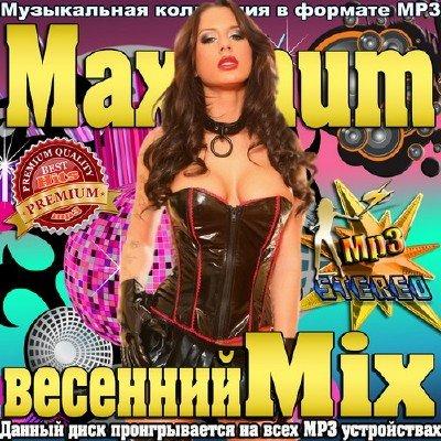 Maximum Весенний Mix (2015)