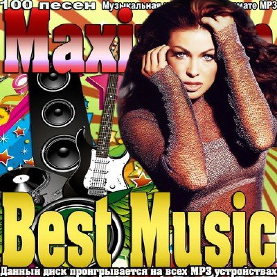 Maximum Best Music (2015)