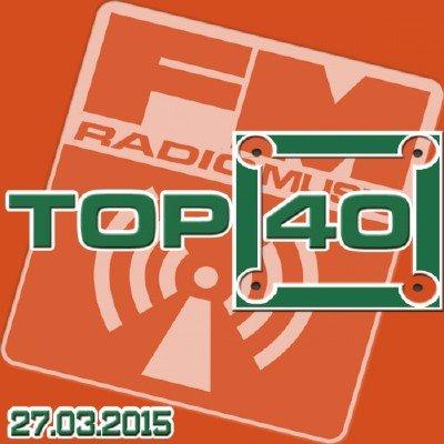 Top 40 Music Remix Radio FM (2015)