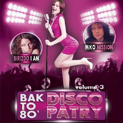 Bak to 80' Disco Party - Vol.3 (2015)