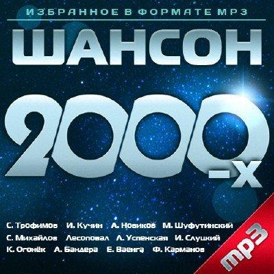������ 2000 - � (2015)