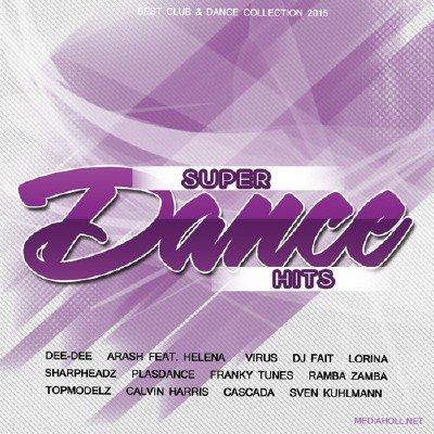Super Dance Hits (2015)