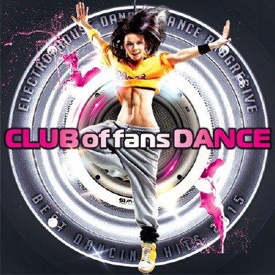 Club of fans Dance (2015)