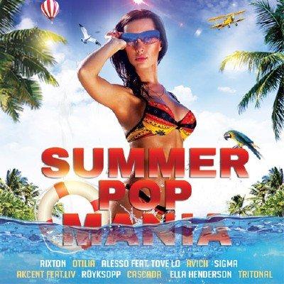 Summer Pop Mania (2015)