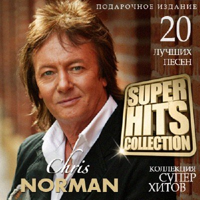 Chris Norman - Super Hits Collection (2015)