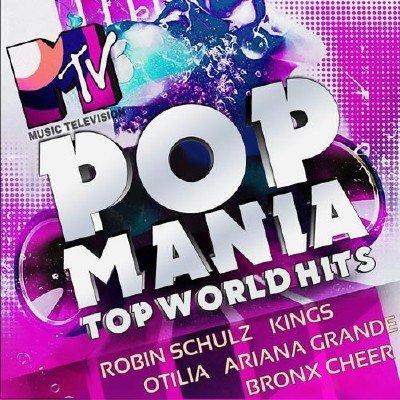 Pop Mania (2015)