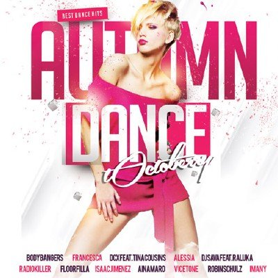 Autumn Dance (2015)