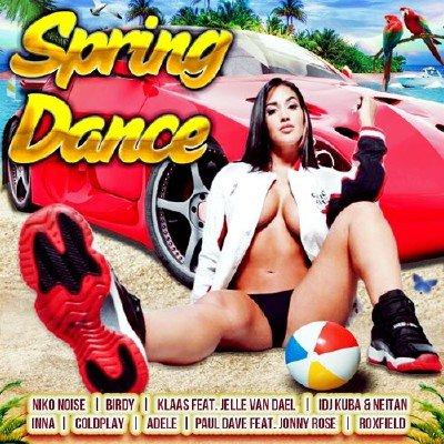 Spring Dance (2016)