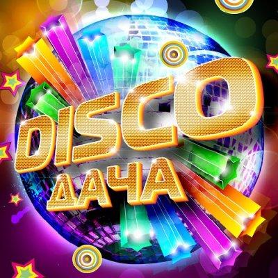 Disco ���� (2016)