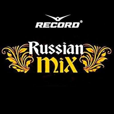 Radio Record Russian Mix Top 100 April (2016)